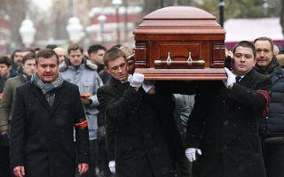 Как проходят похороны