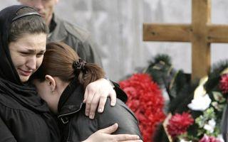 Что нельзя делать на похоронах: приметы и обычаи